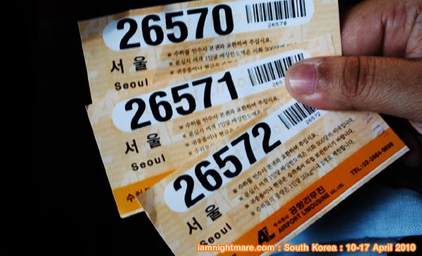 s_korea11